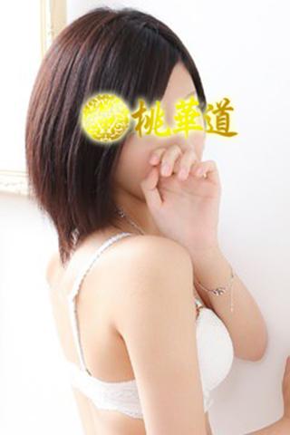 ☆彡EMA☆ えま3